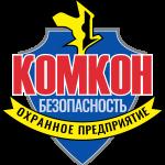 Компания КОМКОН