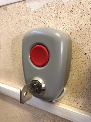 Тревожная охранная кнопка